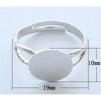 Ring R-open verstelbaar (10 mm schotel)